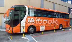 Bus from Singapore to Kuala Kangsar
